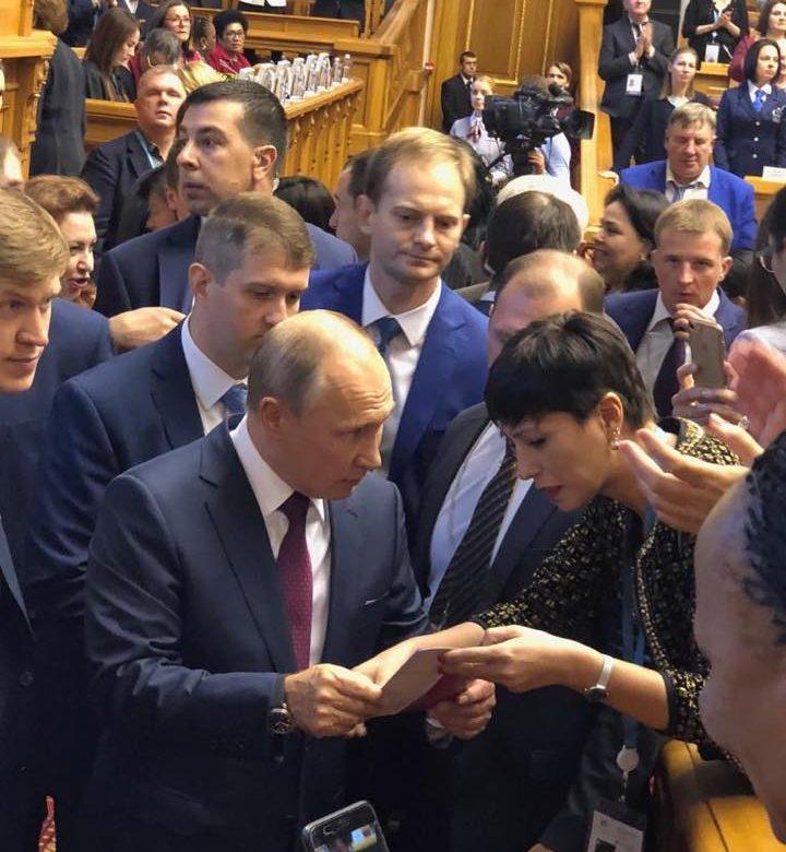Аргентинский депутат ищет защиты у Владимира Путина