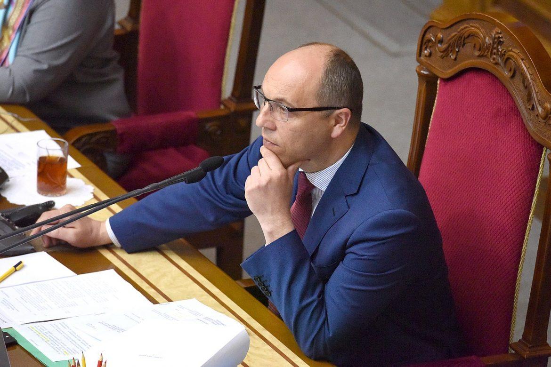 Сотрудники Государственного бюро расследований Украины возбудили уголовное дело в отношении некоторых сотрудников аппарата парламента, а также председателя рады Андрея Парубия.
