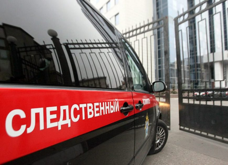Полковника ФСО обвиняют в махинациях с топливом для государственных дач в Крыму