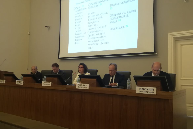 8 Евразийский антикоррупционный форум