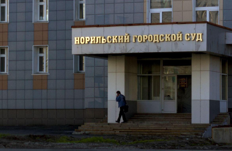 Фото: ttelegraf.ru