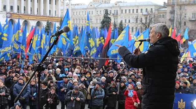 Фото: Ukraina.ru