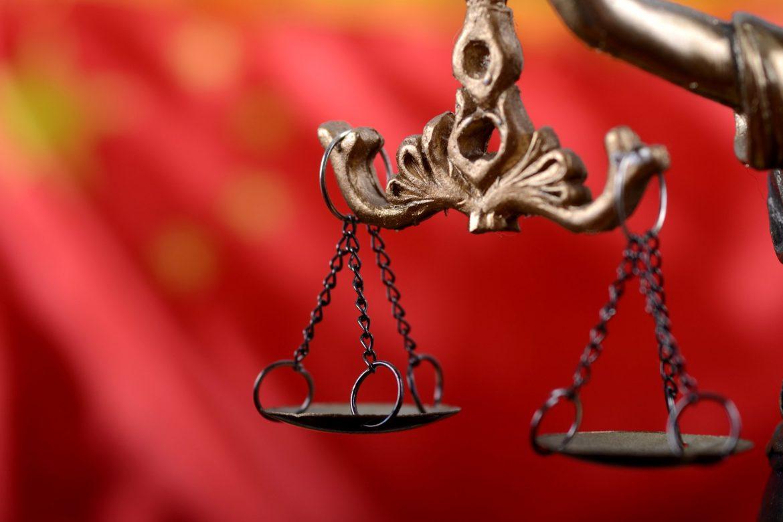 суд Китай